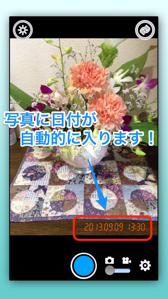 日付onカメラ Lite -写真&動画-のスクリーンショット_1