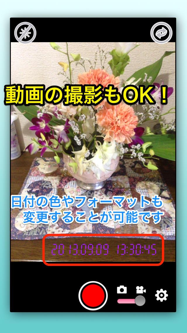 日付onカメラ Lite -写真&動画-のスクリーンショット_2