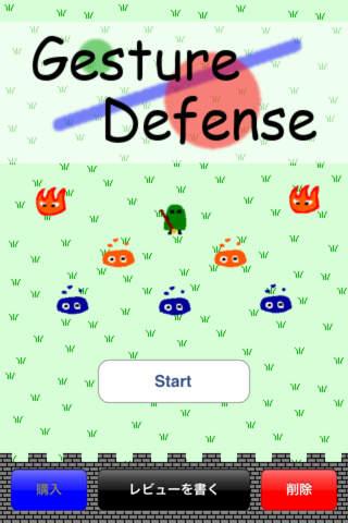 Gesture Defenseのスクリーンショット_1