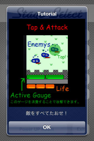 Gesture Defenseのスクリーンショット_3