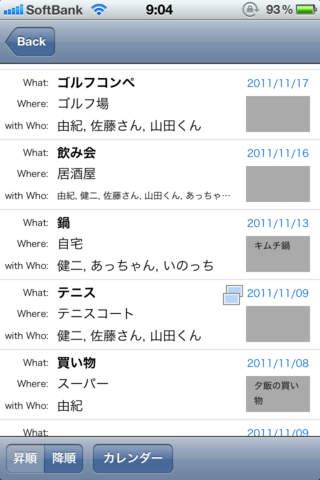 5W1H日記のスクリーンショット_4