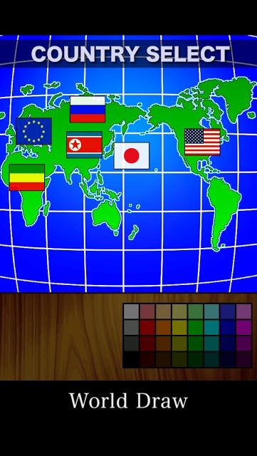 みんなで地球にお絵描き -WorldDraw-のスクリーンショット_2