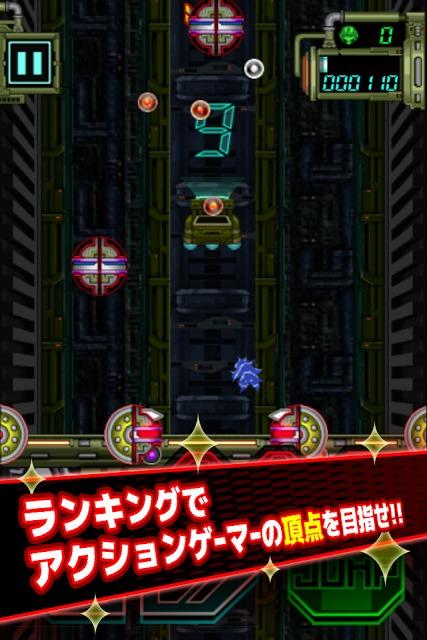 スーパートップマンのスクリーンショット_3