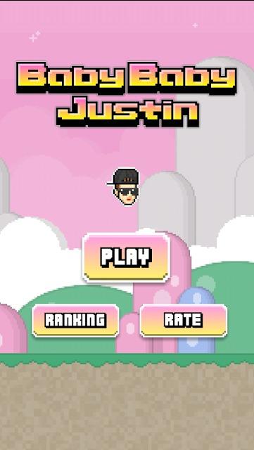 ベイビー!ジャスティン! BabyBaby Justinのスクリーンショット_1