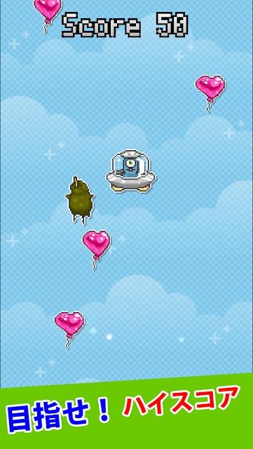 飛べ!キーウィ - Flying Kiwiのスクリーンショット_3