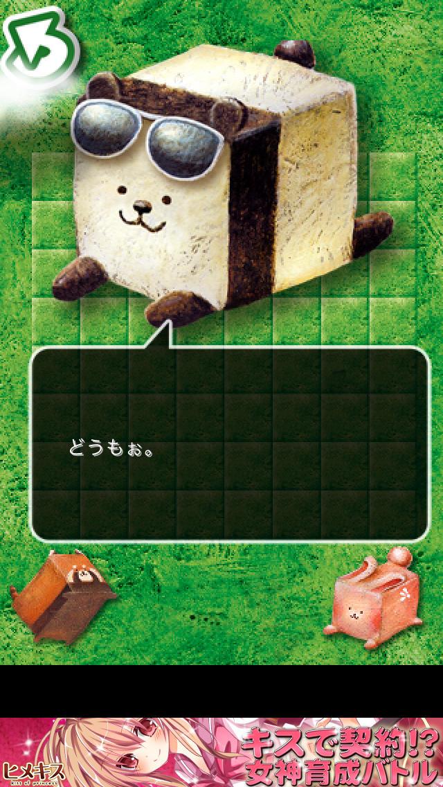クロスパンダ 無料のクロスワードのスクリーンショット_2