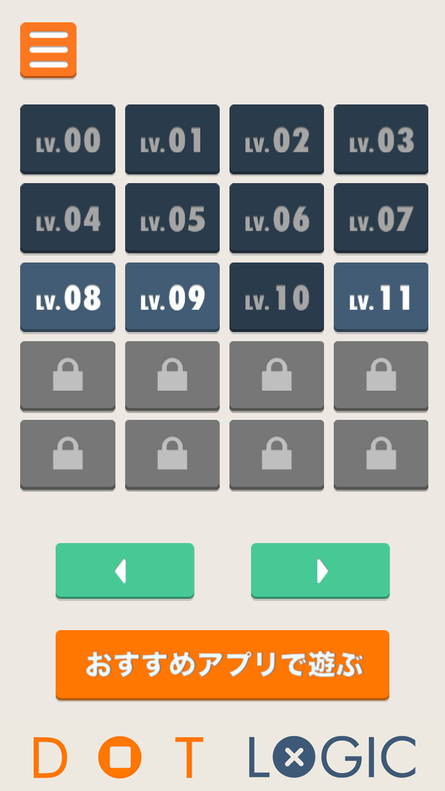 Dot Logic 無料のイラストパズル脳トレゲームのスクリーンショット_2