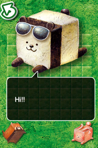 Crossword Panda Puzzleのスクリーンショット_3