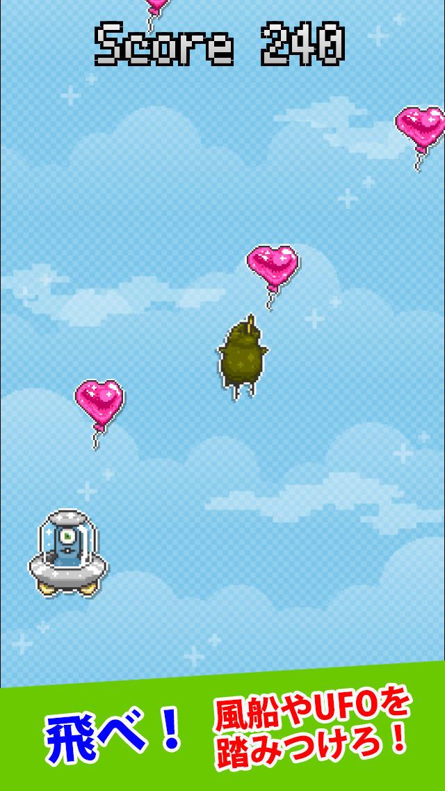 飛べ!キーウィ - Flying Kiwiのスクリーンショット_2