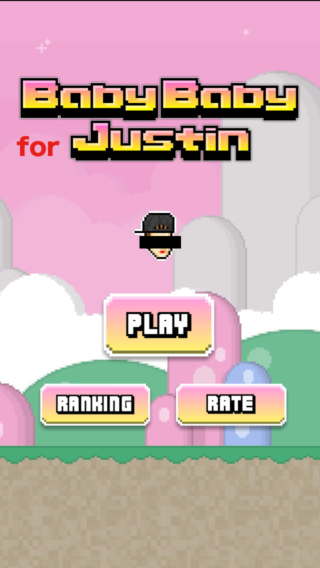 ジャスティンの為に我が飛ぶ - Baby Baby Jumping for Justinのスクリーンショット_1