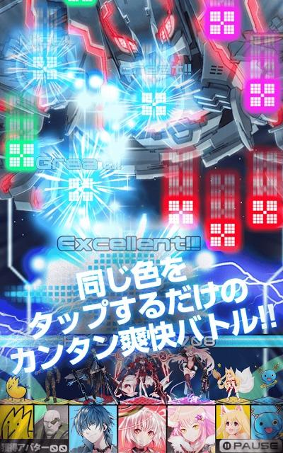 アバタードライブ【爽快!アクションRPG】のスクリーンショット_4