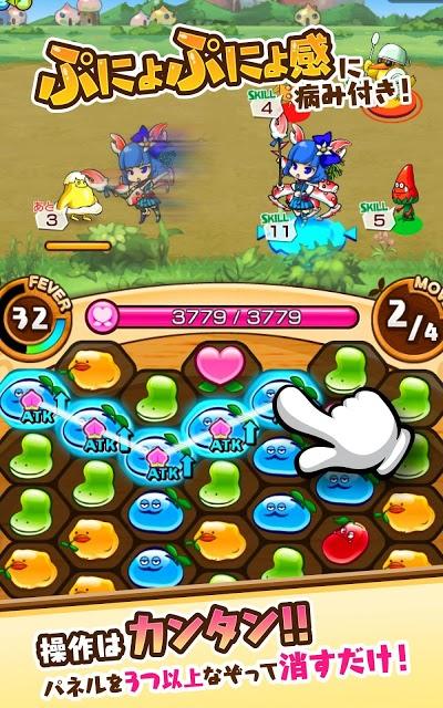 モモ姫と秘密のレシピ - フィーバーパズルRPGのスクリーンショット_2