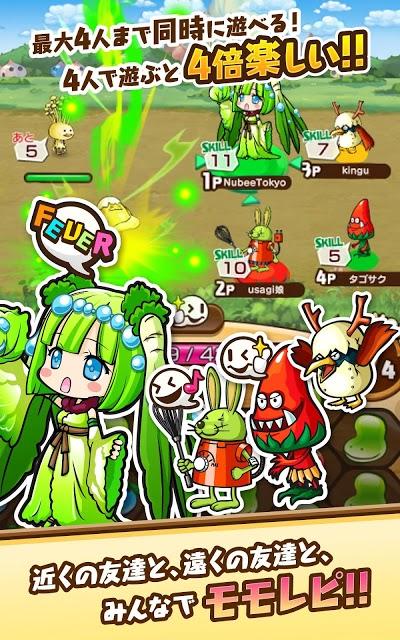 モモ姫と秘密のレシピ - フィーバーパズルRPGのスクリーンショット_3