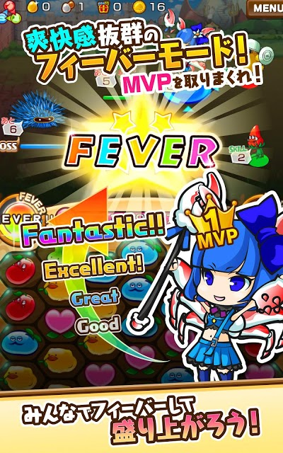 モモ姫と秘密のレシピ - フィーバーパズルRPGのスクリーンショット_4