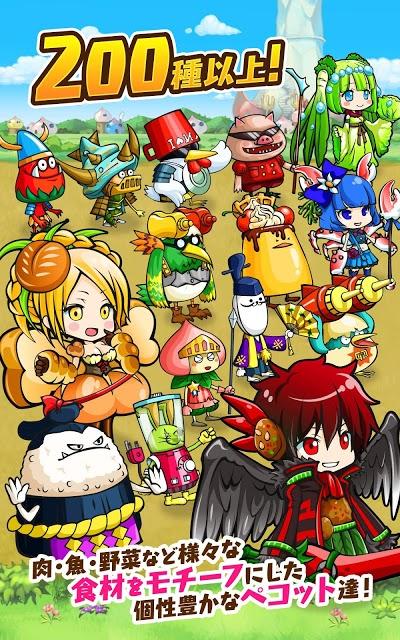 モモ姫と秘密のレシピ - フィーバーパズルRPGのスクリーンショット_5
