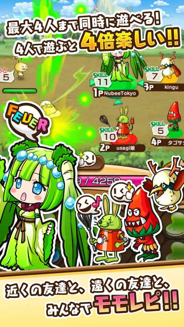 モモ姫と秘密のレシピのスクリーンショット_3