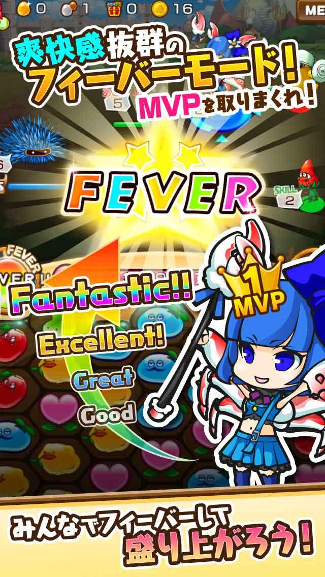 モモ姫と秘密のレシピのスクリーンショット_4