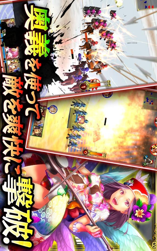 軍勢RPG 蒼の三国志のスクリーンショット_4