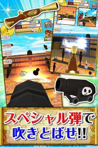 海賊射的![the射的!2]のスクリーンショット_5
