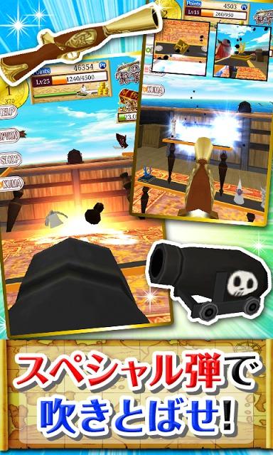 海賊射的![the射的!2/登録不要の無料射的ゲーム]のスクリーンショット_5