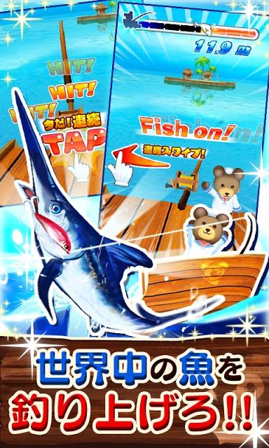 クマ、世界を釣る![登録不要の無料直感型釣りゲーム]のスクリーンショット_1