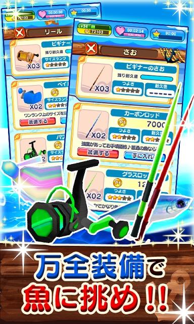 クマ、世界を釣る![登録不要の無料直感型釣りゲーム]のスクリーンショット_2
