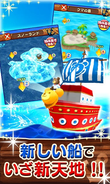 クマ、世界を釣る![登録不要の無料直感型釣りゲーム]のスクリーンショット_3