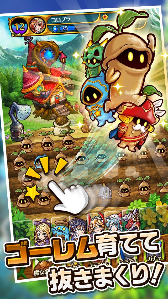 合体RPG 魔女のニーナとツチクレの戦士のスクリーンショット_1
