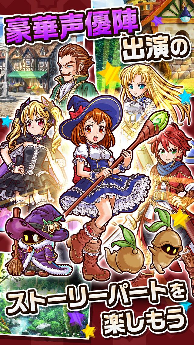 合体RPG 魔女のニーナとツチクレの戦士のスクリーンショット_4