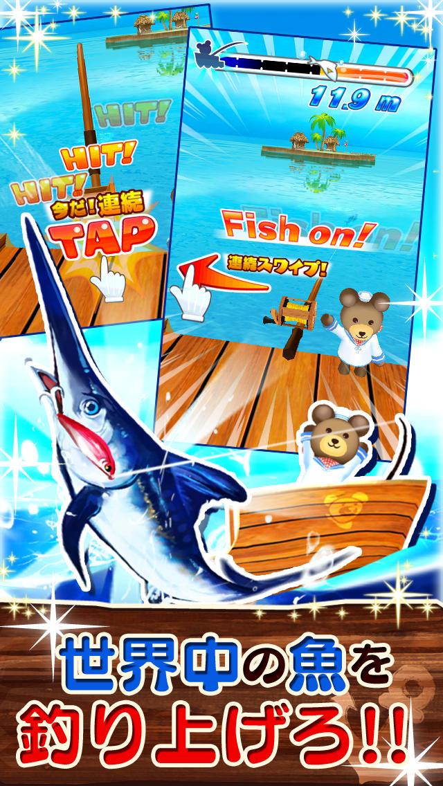 クマ、世界を釣る!のスクリーンショット_1
