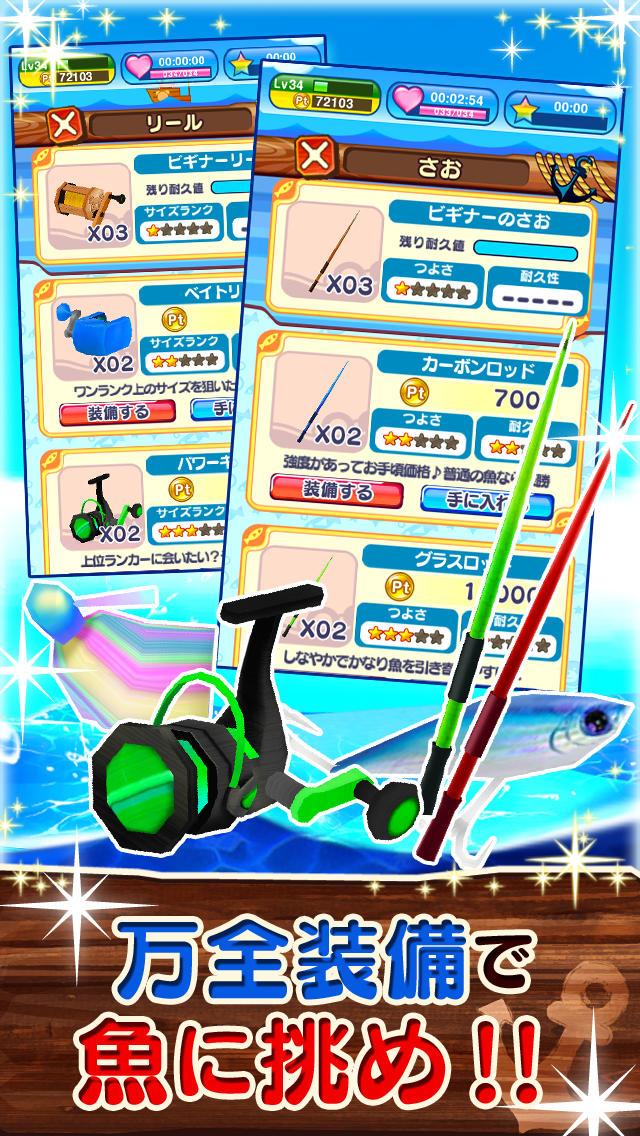 クマ、世界を釣る!のスクリーンショット_2