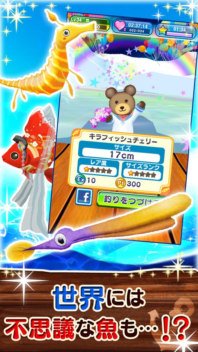 クマ、世界を釣る!のスクリーンショット_5