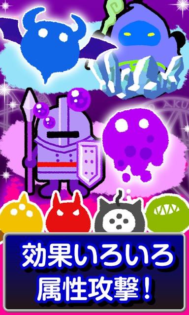 倒せ勇者![登録不要の無料パズル&ディフェンスゲーム]のスクリーンショット_3