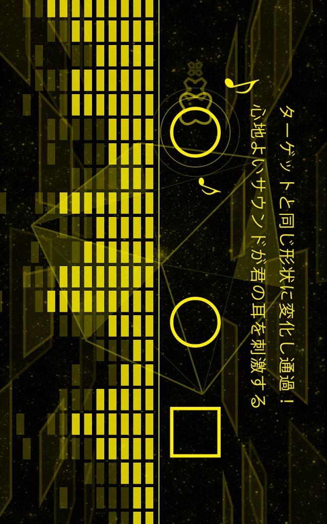 Co!ors Yellowのスクリーンショット_2