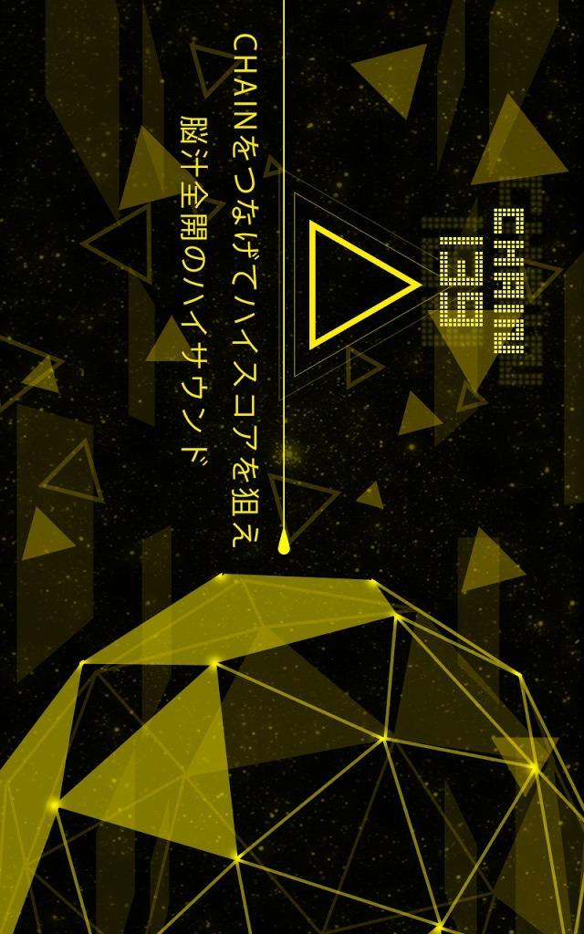 Co!ors Yellowのスクリーンショット_3