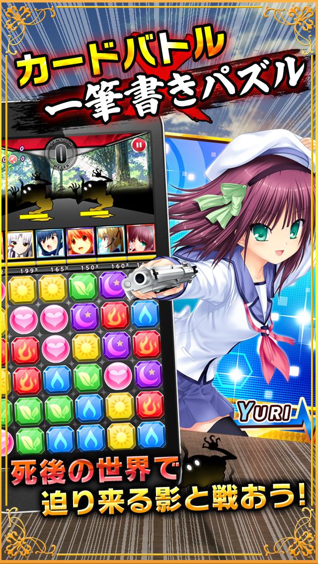 Angel Beats!-Operation Wars-のスクリーンショット_2