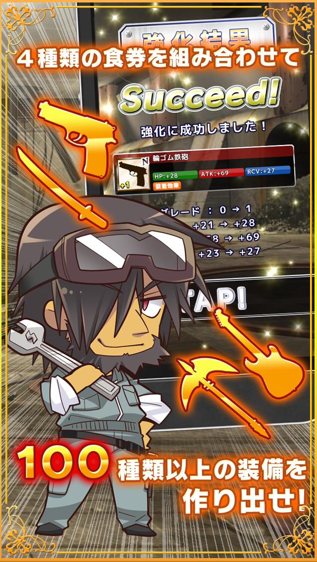 Angel Beats!-Operation Wars-のスクリーンショット_5