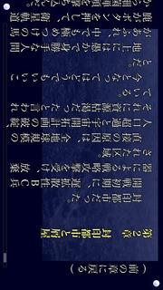 planetarian 〜ちいさなほしのゆめ〜のスクリーンショット_5