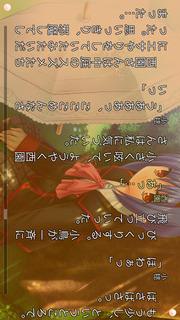 リトルバスターズ!SS Vol.01のスクリーンショット_4