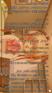 リトルバスターズ!SS Vol.05のスクリーンショット_4