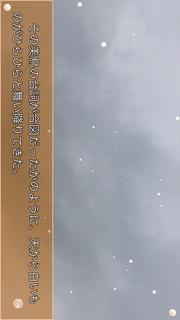 リトルバスターズ!SS Vol.04のスクリーンショット_1