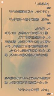 リトルバスターズ!SS Vol.04のスクリーンショット_4