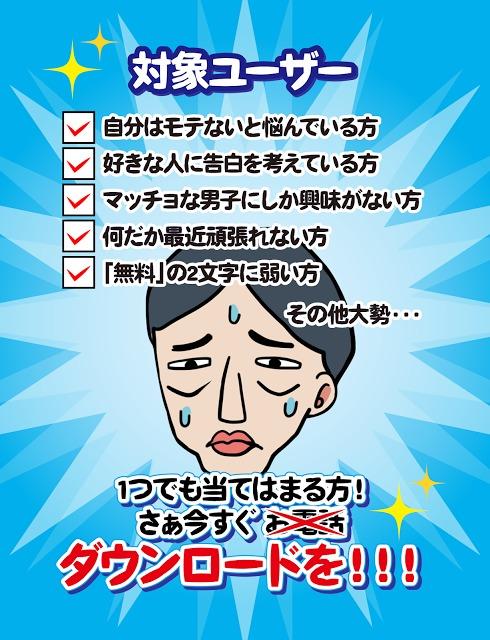 淡すぎる!青春筋肉物語〜もやしくん奮闘記〜のスクリーンショット_5