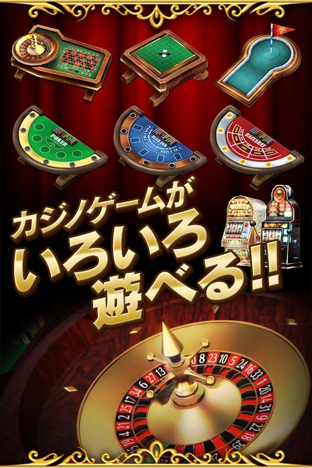 東京カジノプロジェクトのスクリーンショット_2