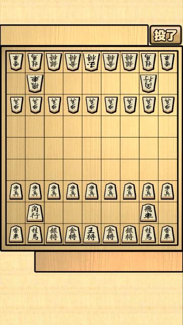 すごろく将棋のスクリーンショット_2