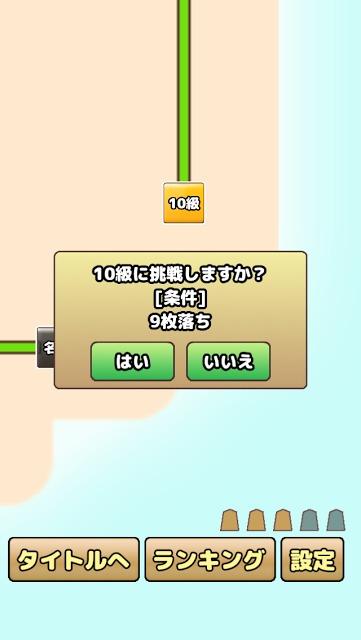 すごろく将棋のスクリーンショット_3