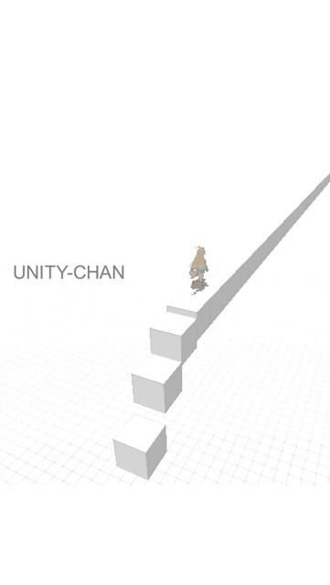 走れ!ユニティちゃんのスクリーンショット_2