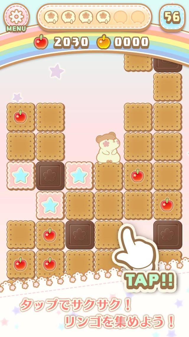 はむけつ ~おしりぷにぷにパズルゲーム~のスクリーンショット_2