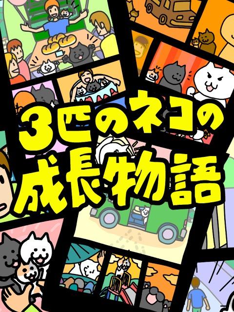 はい!こちらネコ屋台です。by MapFanのスクリーンショット_5