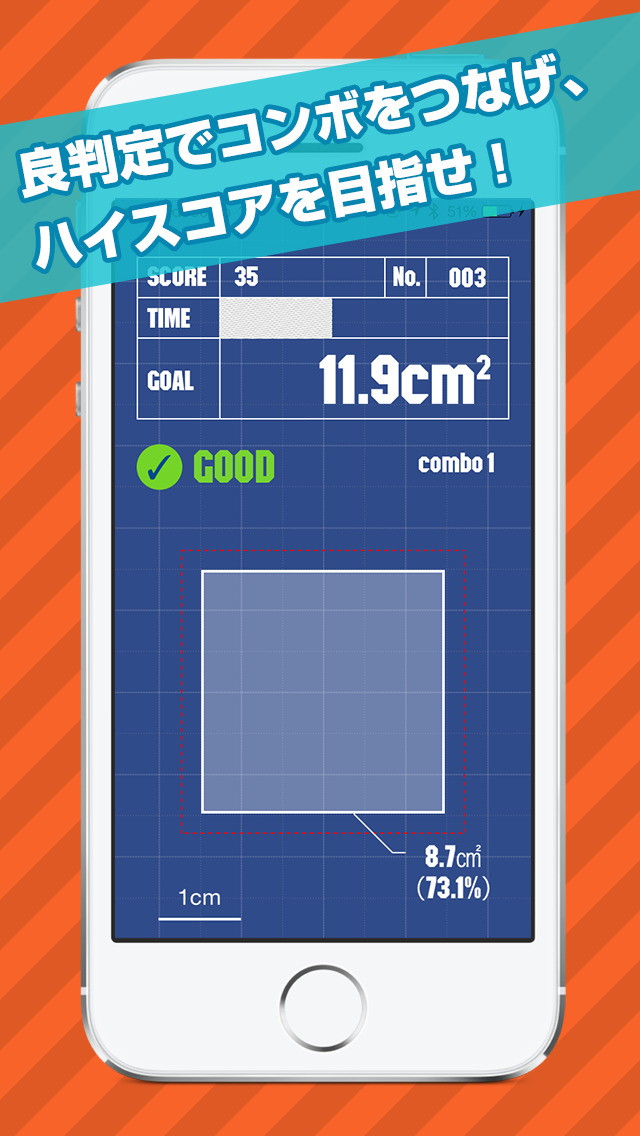 xcm²の感覚のスクリーンショット_2